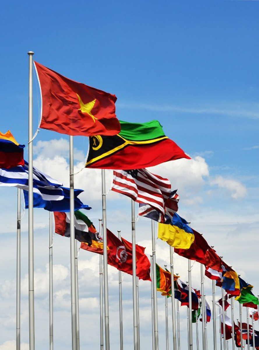 Državne zunanje zastave